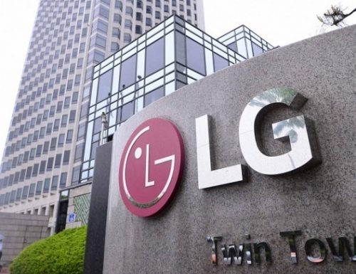 South Korea's LG Electronics bid for ZKW in estimated $1.2 billion deal: Korea Economic Daily